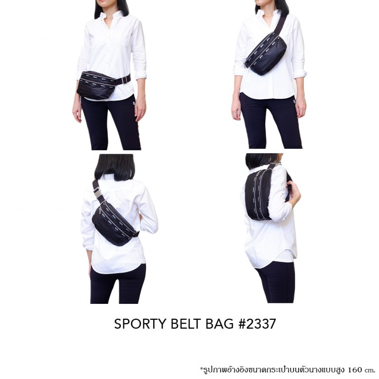 Sporty Belt bag